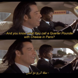 Royale-with-Cheese.png
