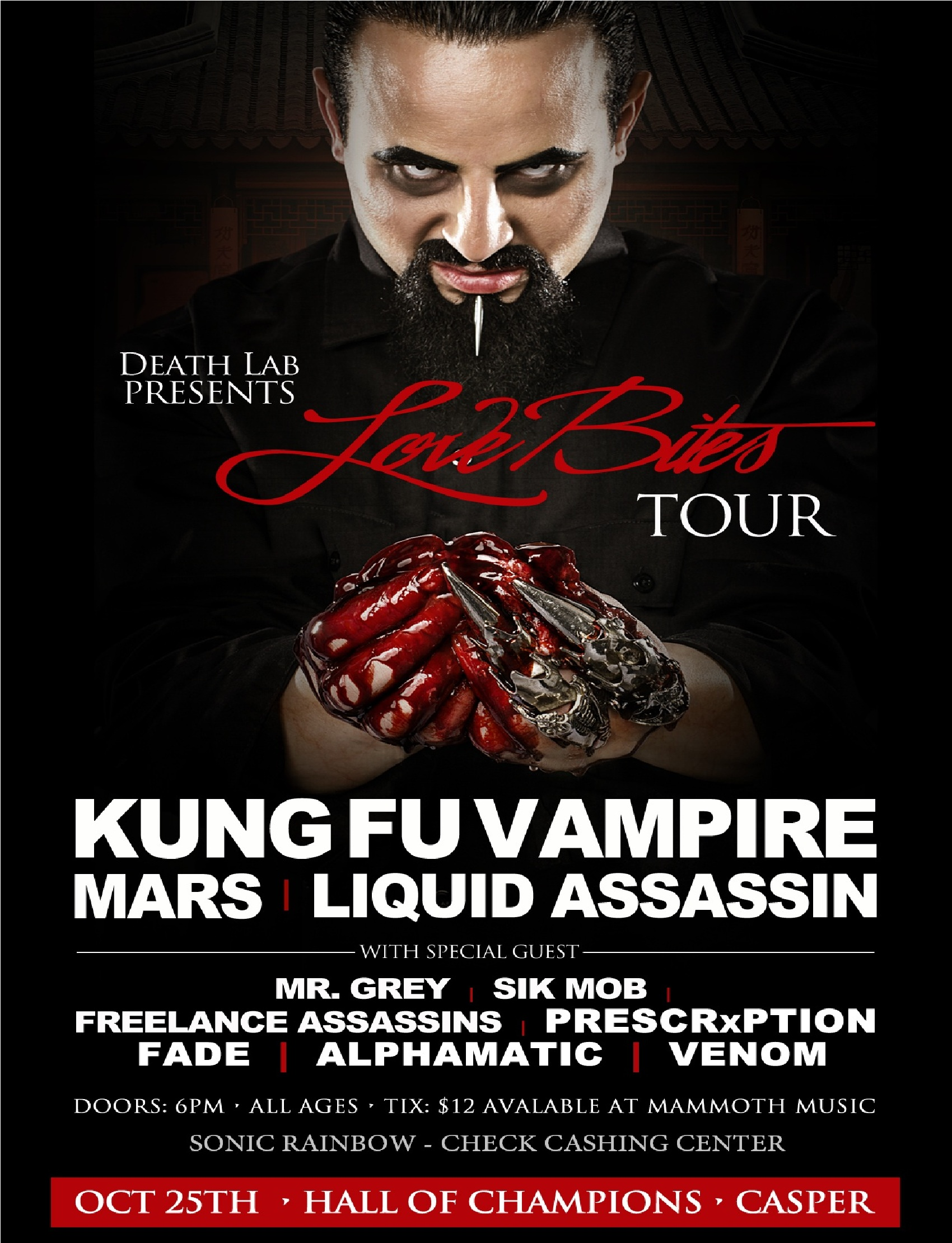 kung fu vampire s love bites tour casper wy faygoluvers faygoluvers net